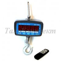 Весы электронные крановые ВСК-10000